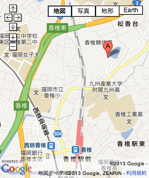 九州電力香椎競技場の地図