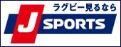 banner_JSPORTS_new